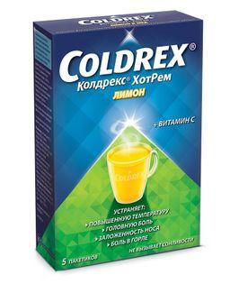 Колдрекс Хотрем, порошок для приготовления раствора для приема внутрь, со вкусом лимона, 5 г, 5шт.