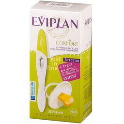 Тест на овуляцию Eviplan Comfort струйный №5, 5шт.