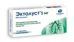 Экталуст, 5 мг, таблетки жевательные, 14 шт.