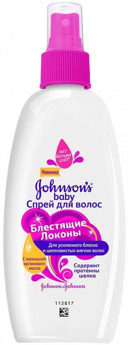 Johnsons Baby спрей Блестящие локоны
