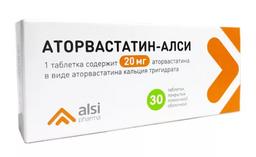 Аторвастатин-Алси, 20 мг, таблетки, покрытые пленочной оболочкой, 30 шт.