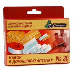 Бактерицидный пластырь. Набор «В домашнюю аптечку»