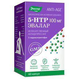 5-гидрокситриптофан 100 мг, капсулы, 60шт.