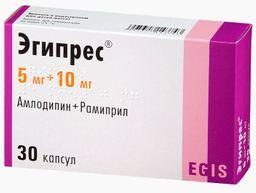 Эгипрес, 5 мг+10 мг, капсулы, 30 шт.