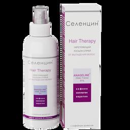 Селенцин лосьон-спрей укрепляющий от выпадения волос, спрей, с кофейным ароматом, 150 мл, 1 шт.