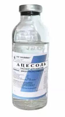 Ацесоль, раствор для инфузий, 200 мл, 1шт.