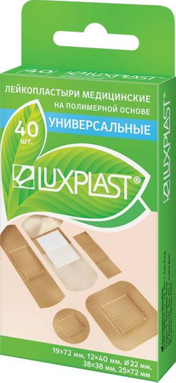 Luxplast Лейкопластырь универсальный на полимерной основе, 40шт.