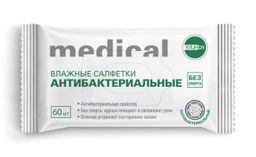 Клинса салфетки влажные антибактериальные, 60шт.