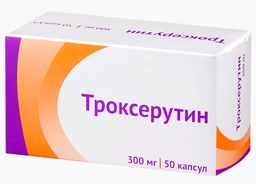 Троксерутин, 300 мг, капсулы, 50 шт.