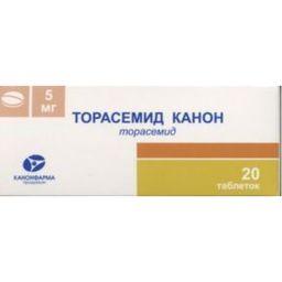 Торасемид Канон, 5 мг, таблетки, 20 шт.