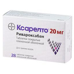 Ксарелто, 20 мг, таблетки, покрытые пленочной оболочкой, 28шт.