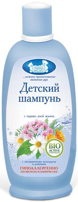 Наша Мама Шампунь детский, шампунь, для нормальной кожи, 150 мл, 1шт.