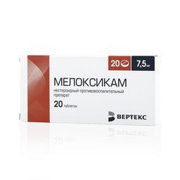 Мелоксикам, 7.5 мг, таблетки, 20 шт.