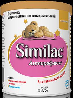 Similac Антирефлюкс
