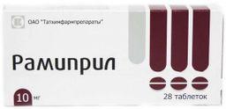 Рамиприл, 10 мг, таблетки, 28шт.