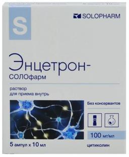 Энцетрон-солофарм, 100 мг/мл, раствор для приема внутрь, 10 мл, 5 шт.