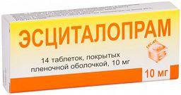Эсциталопрам, 10 мг, таблетки, покрытые пленочной оболочкой, 14 шт.