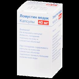 Ломустин медак, 40 мг, капсулы, 20шт.