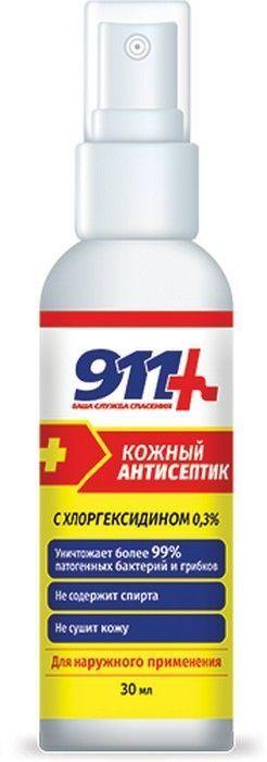 911 Кожный антисептик с хлоргексидином