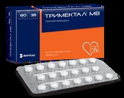 Тримектал МВ, 35 мг, таблетки с модифицированным высвобождением, покрытые пленочной оболочкой, 60 шт.