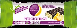 Racionika Diet батончик, со вкусом апельсина, 50 г, 1 шт.