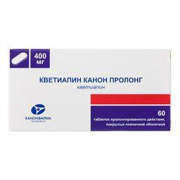 Кветиапин Канон Пролонг, 400 мг, таблетки пролонгированного действия, покрытые пленочной оболочкой, 60 шт.