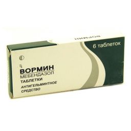 Вормин, 100 мг, таблетки, 6 шт.