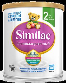 Similac Гипоаллергенный 2