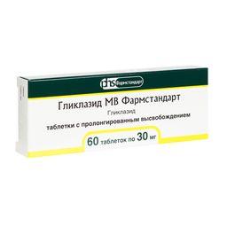 Гликлазид МВ Фармстандарт
