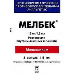 Мелбек, 15 мг/1.5 мл, раствор для внутривенного и внутримышечного введения, 1.5 мл, 3 шт.