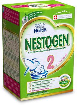 Nestogen 2, для детей с 6 месяцев, смесь молочная сухая, с пребиотиками и лактобактериями, 350 г, 2шт.