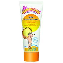 Мое солнышко Крем солнцезащитный SPF 20, крем для детей, 75 мл, 1 шт.