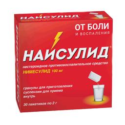Найсулид, 100 мг, гранулы, 2 г, 30шт.