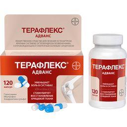 Терафлекс Адванс, 250 мг+100 мг+200 мг, капсулы, 120 шт.