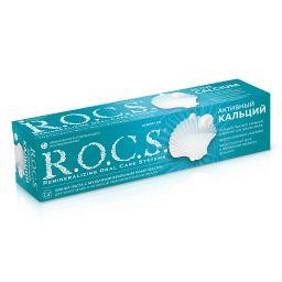 ROCS Зубная паста Активный кальций, без фтора, паста зубная, 94 г, 1 шт.