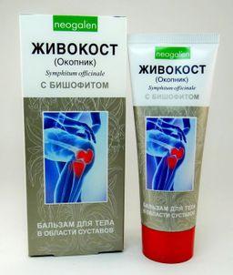 Живокост (Окопник) бальзам для тела с бишофитом, бальзам для тела, 75 мл, 1 шт.