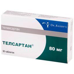 Телсартан, 80 мг, таблетки, покрытые пленочной оболочкой, 30 шт.