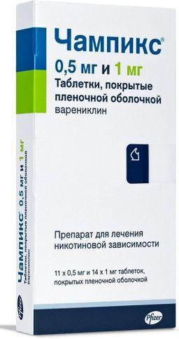 Чампикс, 0.5 мг+1 мг, таблетки, покрытые пленочной оболочкой, в комплекте, 11 шт.