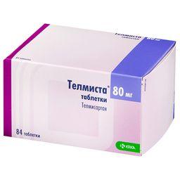 Телмиста, 80 мг, таблетки, покрытые пленочной оболочкой, 84шт.