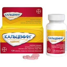Кальцемин Адванс, таблетки, покрытые пленочной оболочкой, 120 шт.