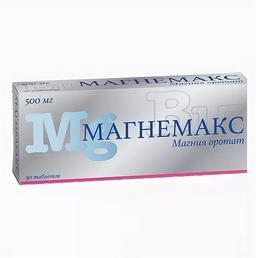 Магнемакс, 500 мг, таблетки, 20 шт.