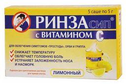 Ринзасип с витамином C, порошок для приготовления раствора для приема внутрь, лимонные(ый), 5 г, 5 шт.