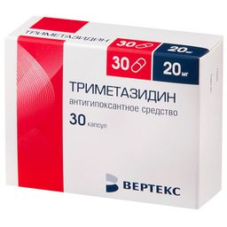 Триметазидин, 20 мг, капсулы, 30шт.