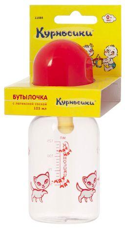 Курносики бутылочка с латексной соской 0+, 125 мл, арт. 11085, с рисунком, в ассортименте, с латексной соской, 1шт.