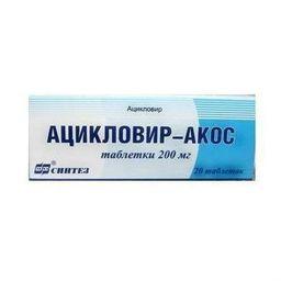 Ацикловир-АКОС,