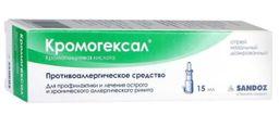 КромоГексал, 2.8 мг/доза, спрей назальный дозированный, 15 мл, 1 шт.