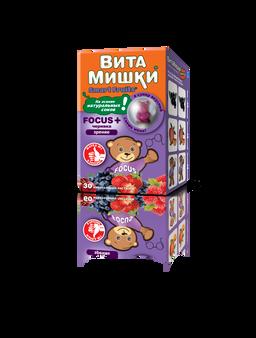 ВитаМишки Focus + черника