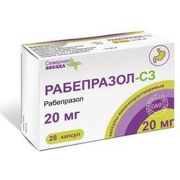 Рабепразол-СЗ, 20 мг, капсулы кишечнорастворимые, 28 шт.