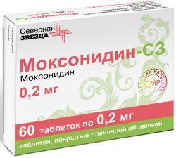 Моксонидин-С3, 200 мкг, таблетки, покрытые пленочной оболочкой, 60 шт.