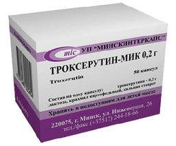 Троксерутин-МИК, 0.2 г, капсулы, 50шт.